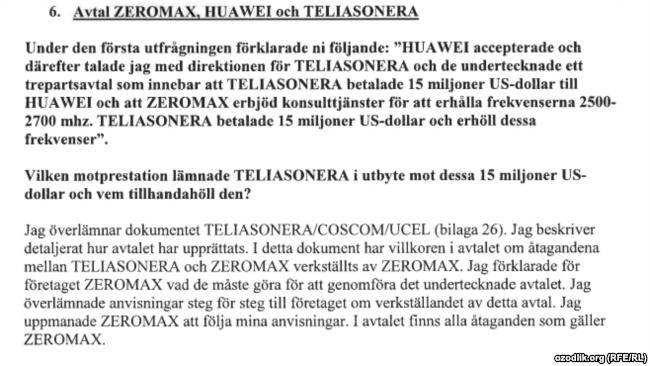 Zeromax creditors' claim for Gulnara Karimova's ill-gotten assets  is neither legitimate nor fair