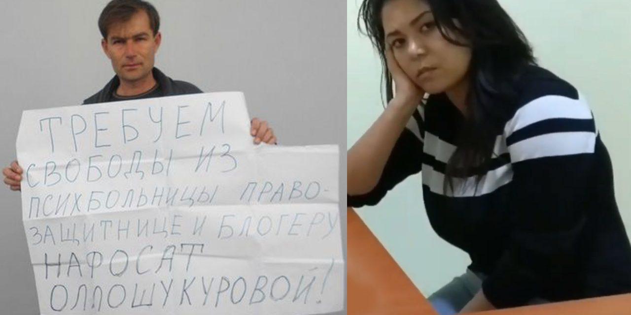 Punitive Psychiatric Detention:  Uzbekistan's Lasting Legacy of Soviet Repression